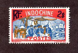 Indochine 146 N* TB Cote 35 Euros !!! - Indochina (1889-1945)