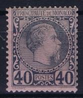 Monaco:  Mi 7  MH/* Flz/ Charniere  1885 - Monaco