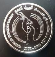 "United Arab Emirates 50 DIRHAMS 2000 ND 2001 Silver Proof ""25th Anniversary - Women's Union (1975-2000"" - Emirats Arabes Unis"