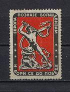 Serbia WWII German Occupation, Nazi, Anti Bolshevik Propaganda,  Additional, Cinderella, Vignete 1941 - Occupazione 1938 – 45