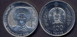 Kazakhstan 100 Tenge 2016 UNC < Abulhair Khan > Commemorative Coin - Kazakhstan