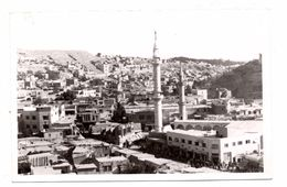Jordanie Amman's Mosque Amman Minaret - Cartes Postales
