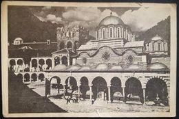 Rila - Bulgaria - Рила - Cloitre - Eglise - Church Vg - Bulgaria