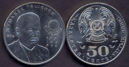 Kazakhstan 50 Tenge 2015 UNC < Zhumabek Tashenev > Commemorative Coin - Kazakhstan
