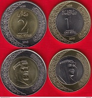 "Saudi Arabia Set Of 2 Coins: 1 - 2 Riyals 2016 ""Salman"" BiMetallic UNC - Saoedi-Arabië"