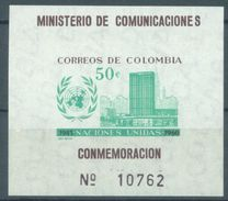 COLOMBIA - MNH/*** LUXE - 1960 - UNO - Mi BLOCK 21 - Yv BLOC 21 -  Lot 15960 - Colombie