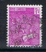 Cambodja Y/T 107 (0) - Cambodge