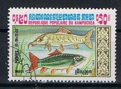 Kampuchea Y/T 427 (0) - Kampuchea