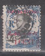 KOUANG TCHEOU YT 37 Oblitéré - Used Stamps