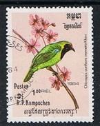 Kampuchea Y/T 487 (0) - Kampuchea