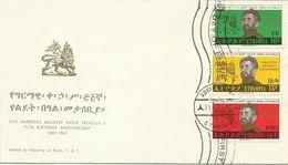 Ethiopia 1967 Emperor Haile Selassie FDC - Etiopia