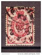RUSSIE - Timbre N°40A Oblitéré - 1857-1916 Empire