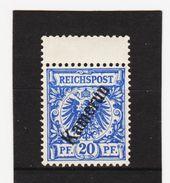 ÖMV1574 KAMERUN 1897  MICHL 4  UNGEBRAUCHT Mit FALZ SIEHE ABBILDUNG - Kolonie: Kamerun
