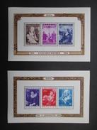 TIMBRE BLOC 27 & 28 (V1727) 1949 Jordaens & Vanderweyden (2 Vues) 792/794 & 795/797 - Blocks & Sheetlets 1924-1960