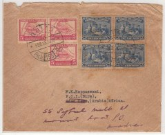 Equador To Aden Used Cover 1938, Redirect To India, Map, Cartography, Etc., - Equateur
