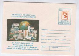1996 ROMANIA  PHARMACEUTICALS Reddy Laboratory Ltd POSTAL STATIONERY COVER Pharmacy Health Medicine Stamps - Pharmacy