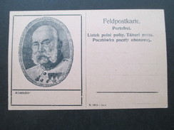 DR 1914 Feldpostkarte Mit Zudruck. Privatpostkarte. Portofrei. Ungebraucht - Allemagne