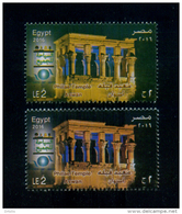 EGYPT / 2016 / COLOR VARIETY / UN / UNWTO / OMT / IOHBTO / WORLD TOURISM DAY / PHILAE TEMPLE ; ASWAN / MNH / VF - Nuovi