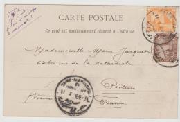 EGY193 / Bahnpost Ex Cairo 1906 Nach Frankreich - Ägypten