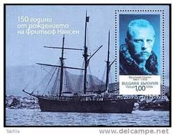 BULGARIA / BULGARIE / BULGARIEN - 2011 - 150 Ans De La Naissanse De Fritjov Nansen - Bl ** - Esploratori E Celebrità Polari