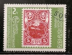 BULGARIE    N°   2432   OBLITERE - Bulgarien
