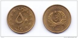 Afghanistan 50 Pul 1358 (1978) (KM#992) - Afghanistan