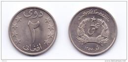 Afghanistan 2 Afghani 1357 (1978) (KM#994) - Afghanistan