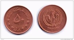Afghanistan 50 Pul 1973 (1352) - Afghanistan