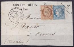 Paris, étoile 24 Avec Càd Des Levées Exceptionnelles R. De Clery Sur Devant Du 20/12/1871 - Indice 19 - 1849-1876: Periodo Classico
