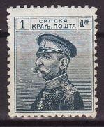 SERBIA 1914 KING PETAR I, Mi 127, 1 DIN, MH* - Serbie