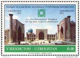 Uzbekistan 1992 Mih. 5 Registan Square In Samarkand MNH ** - Uzbekistan
