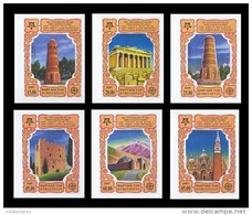 Kyrgyzstan 2005 Mih. 449B/54B 50th Anniversary Of Europa-Cept (imperf) MNH ** - Kyrgyzstan