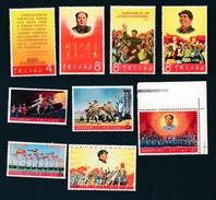 CHINE 9 STAMPS NEW  - 2 Scans  - NEUF - 1949 - ... République Populaire