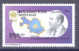 1993. Kazakhstan, Presiden Nazyrbaev, 100.00, 1v, Mint/** - Kazakhstan