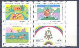 1994. Kazakhstan, Children's Fund,Children's Dravings, 3v + Label, Mint/** - Kazakhstan
