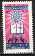 GIORDANIA - 1968 - CAMPAGNA PER L'ALFABETIZZAZIONE - NUOVO MNH - Giordania