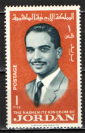 GIORDANIA - 1966 - RE HUSSEIN DI GIORDANIA - SEE 2 SCANS - NUOVO MNH - Giordania
