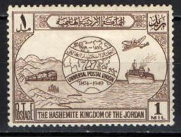 GIORDANIA - 1949 - 75° ANNIVERSARIO DELL'UPU  - NUOVO MH - Giordania
