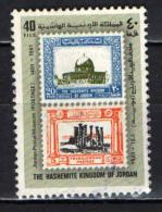 GIORDANIA - 1981 - INAUGURAZIONE DEL MUSEO POSTALE - USATO - Giordania