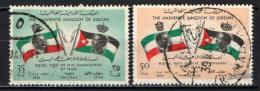 GIORDANIA - 1960 - VISITA DELLO SCIA DI PERSIA - USATI - Giordania