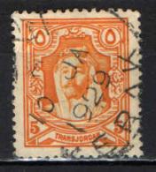 GIORDANIA - 1927 - EFFIGIE DI AMIR ABDULLAH IBN HUSSEIN - SENZA SCRITTA MILLS - USATO - Jordanie