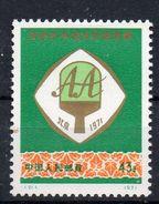 CHINE Timbre Neuf * De1971  (ref 862 B ) Voir Descriptif - 1949 - ... République Populaire