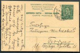 1933 Stationery Postcard - 1931-1941 Kingdom Of Yugoslavia