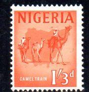 XP202 - NIGERIA 1961 , Ordinaria Il N. 105  ***  MNH - Nigeria (1961-...)