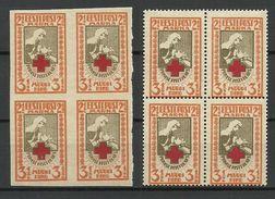 Estland Estonia 1921/22 Michel 29 A + B In 4-block MNH - Rotes Kreuz