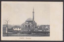 Üsküb  Skopje Moschee  Card  1916 Unbeschrieben - Mazedonien