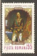 Romania 1970 Mi# 2835 ** MNH - Alexandru Ioan Cuza, Prince Of Romania - 1948-.... Republics