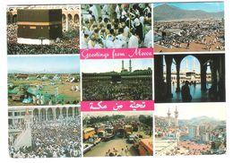 Saudi Arabia - K.S.A. - Mecca - Mosquee - Mosque - Moschee - Nice Stamp - Saudi-Arabien