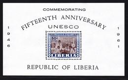 LIBERIA BLOC N°   20 ** MNH Neuf Sans Charnière, TB  (D1982) - Liberia