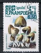 Kampuchea Y/T 577 (0) - Kampuchea
